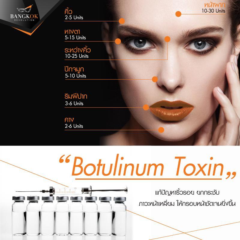Botox Lift