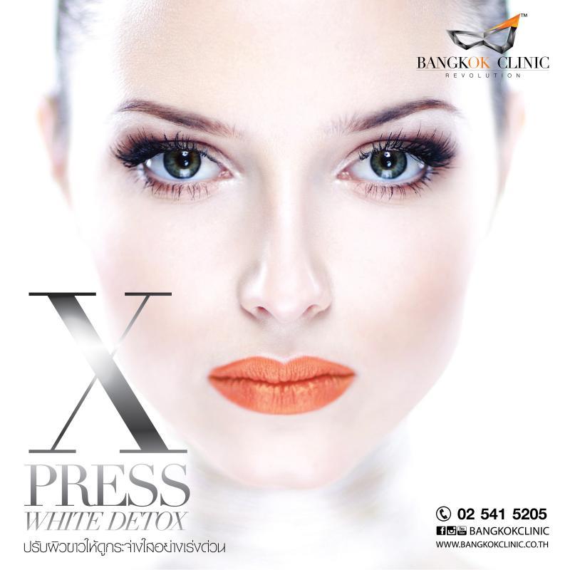 X-Press White Detox