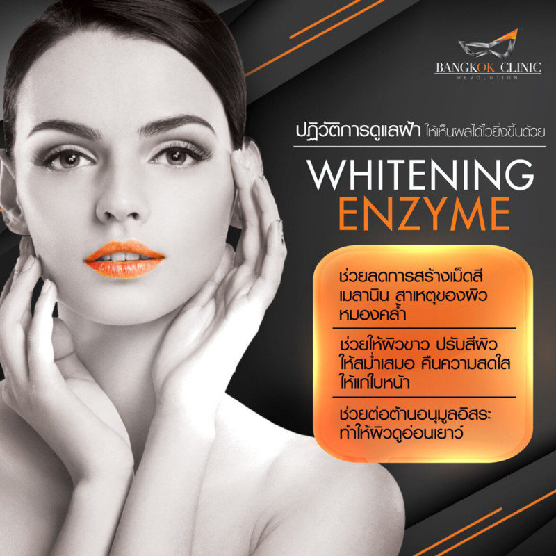 Whitening Enzyme
