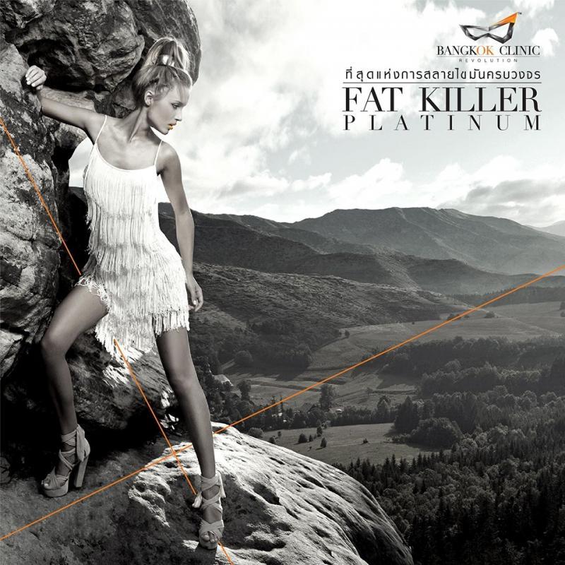Fat Killer Platinum