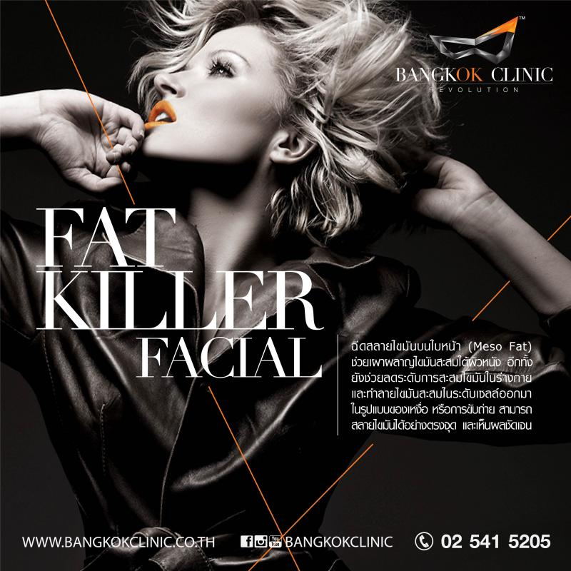 Fat Killer Facial