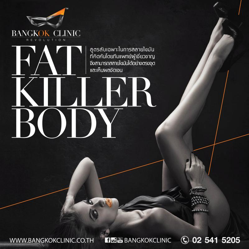 Fat Killer Body