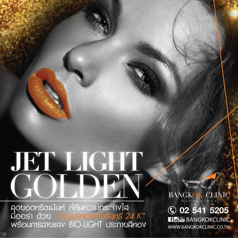 Jet Light Golden