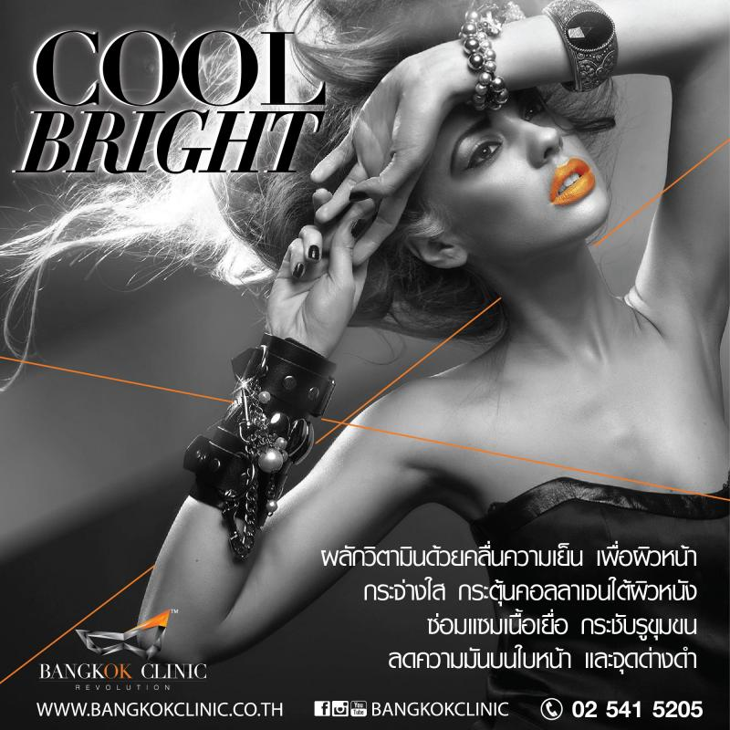 Coolbright