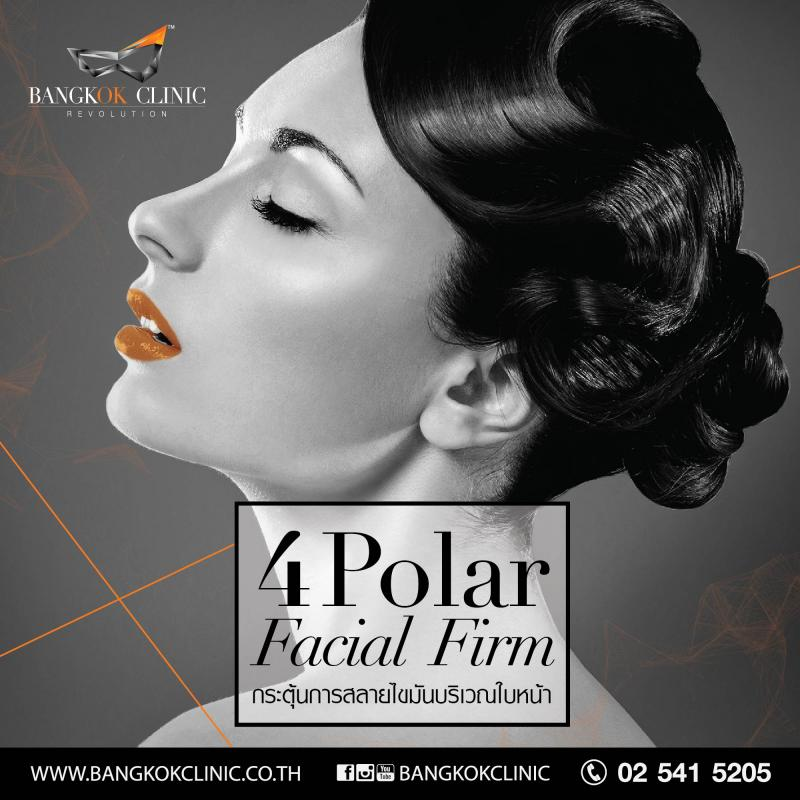4 Polar Facial Firm