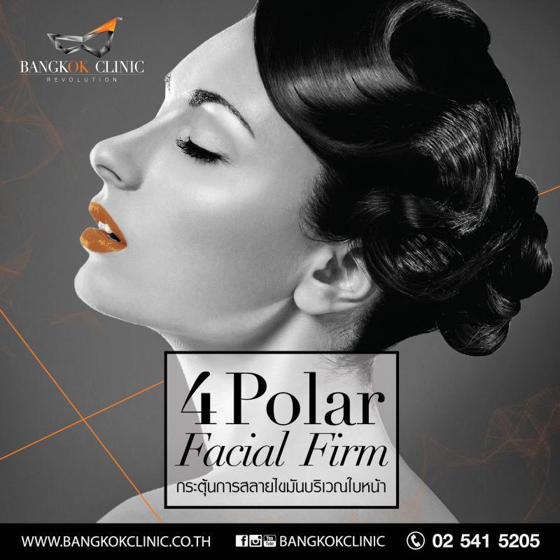 4 Polar Facial Firm