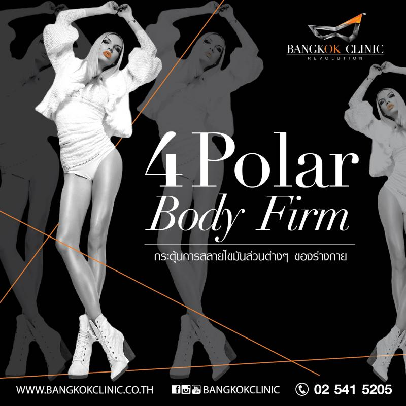 4 Polar Body Firm