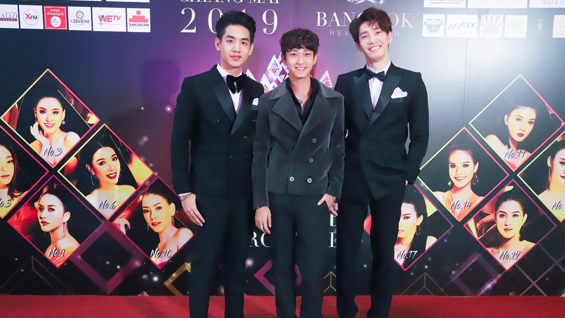 กาย – ชิม่อน – น้ำมนต์ 3 หนุ่มจากค่าย GMMTV ร่วมงาน The Iconic Miss Grand Chiangmai 2019